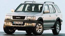 Opel Frontera с 1992 года выпуска